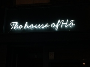 House of Ho outside